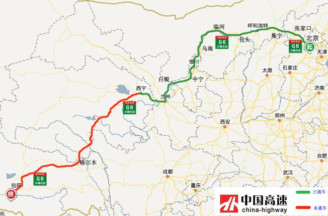 京藏高速公路广告